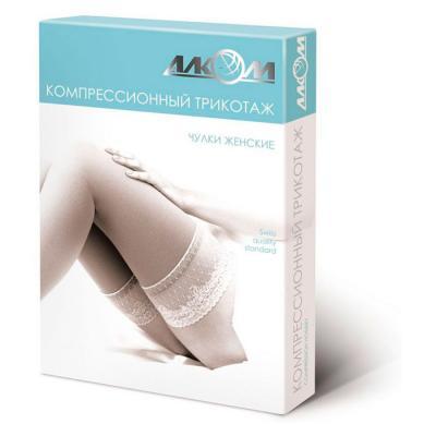 Антиварикозні жіночі панчохи 6082 з відкритим носком, 2 компресія
